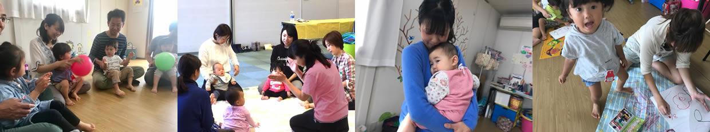 寒川、茅ヶ崎、藤沢、平塚 0歳からのリトミック教室 リトポケ さむかわリトミック教室