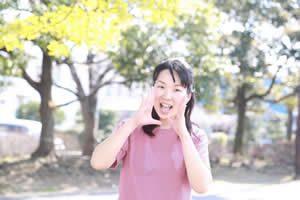 講師 金子 友理